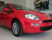 Fiat Punto 1.3 Pop Multijet E5+